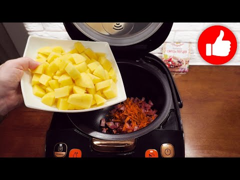 Срочно берите картошку и колбасу и готовьте Вкуснятину в мультиварке! Съедят за минуту этот суп!