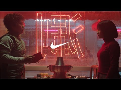 nike.com & Nike Promo Code video: Lunar New Year: The Great Chase   Nike