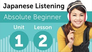 Japanese Listening Comprehension - At a Restaurant in Japan