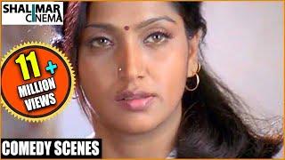 Actress Bhuvaneswari Scenes Back to Back Scenes || Latest Telugu Movie Scenes || Shalimarcinema width=