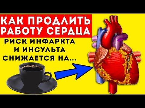 Что нужно сердцу для нормальной работы? Риск инфаркта и инсульта снижается на... photo