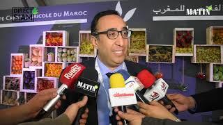 Groupe Crédit Agricole organise des rencontres B2B entre les entreprises néerlandaises et marocaines