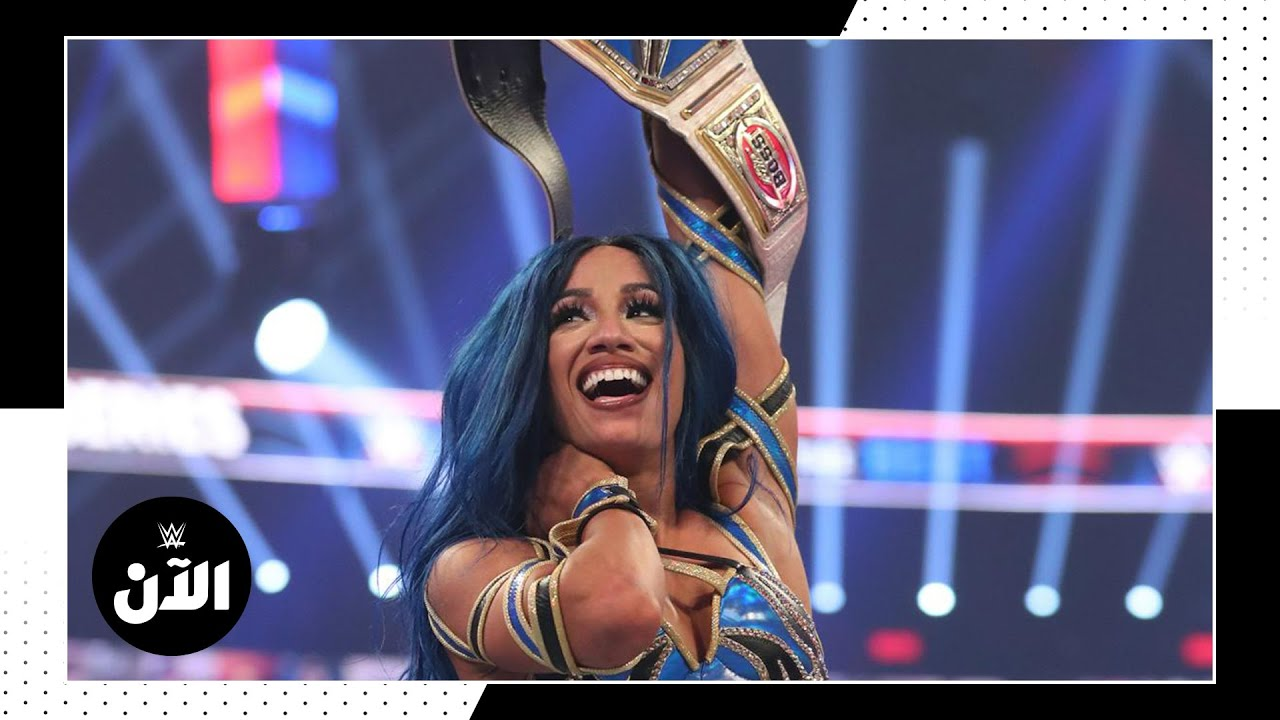 WWE - Sasha Banks remembers the first Women's Match in the Middle East – WWE AL AN