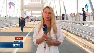 Otvoren Žeželjev most za drumski saobraćaj, prenos na RTV1