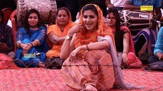 Sapna New Dance   सपना के ठुमके से भट्टू फतेहाबाद में भूचाल आ गया   New Haryanvi Dance   Trimurti width=