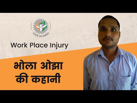 Bhola Ojha on help received from Safe in India