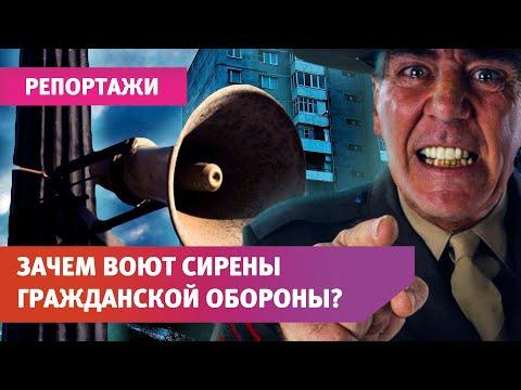 Сирены, радио и sms. Как работает система оповещения жителей в Башкирии?