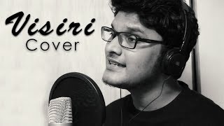 Visiri (Cover Video) Enai Noki Paayum Thota | Ft., Tajmeel Sherif