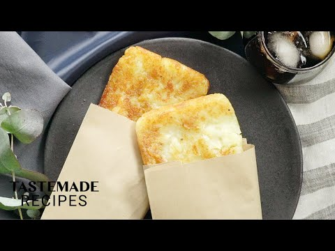 Make Any Morning Better With These Cheesy Hash Browns | Tastemade