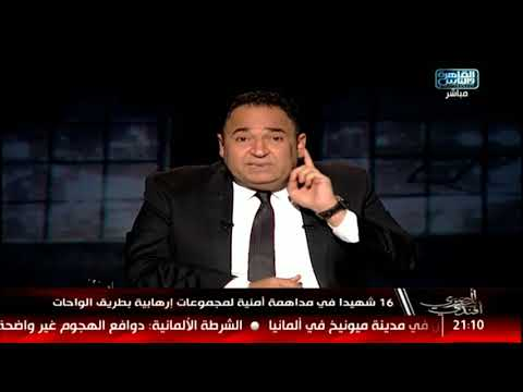 محمد على خير : مصر بقالها 4 سنين بتحارب حرب قذرة!