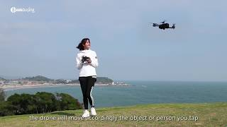 How to fly SJRC Z5 GPS Drone in 5 Minutes