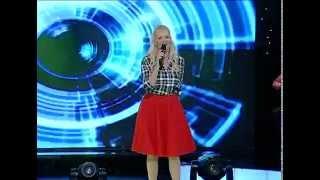 Ilda Saulic   Il nicija ili njegova BN Music 2014 2015 2