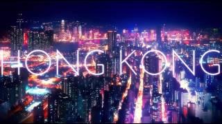 NEW!! Chris Brown x Nicki Minaj Type Beat - Hong Kong (NEW 2017 MUSIC)