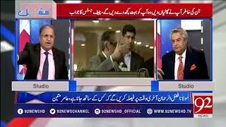 SC issues another contempt of court notice to Nehal Hashmi- 07 March 2018 - 92NewsHDPlus