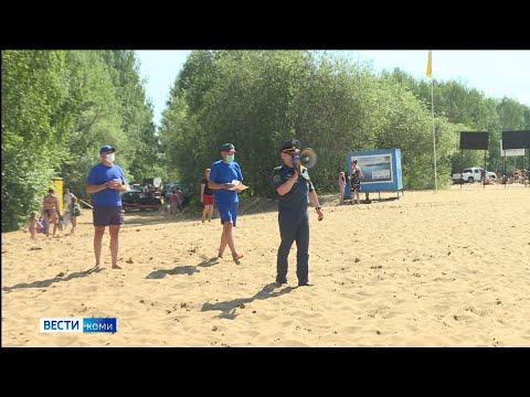 Спасатели рассказали отдыхающим на пляже о навыках первой помощи пострадавшему на воде