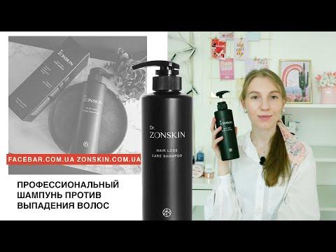 Волосы как с рекламы! Проф. шампунь против выпадения волос Dr.Zonskin Hair Loss Care Shampoo photo