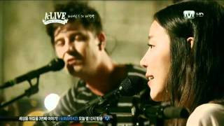 Lasse Lindh & 소이 - hold on to love