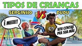 TIPOS DE CRIANÇAS NO PARQUINHO   PEDRO MAIA