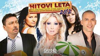 Jana i MC Stojan - Ti i ja - (Audio 2012) HD