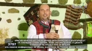 Стамен Гарджев - Бавна мелодия - Трите пъти (ТВ рип)