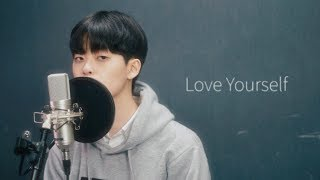 Justin Bieber - Love Yourself (한국어/Korean ver.)
