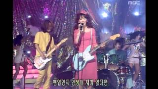 Jaurim - Magic Carpet Ride, 자우림 - 매직 카펫 라이드, Music Camp 20000708