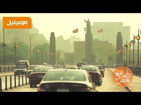 أغنية موبينيل دايما مع بعض-Mobinil Ramadan song 2012 HD