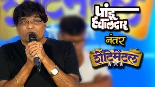 After 42 Years Ashok Saraf Plays Police Constable In Shentimental   Upcoming Marathi Movie