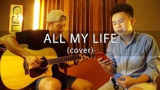 All My Life - K-Ci & JoJo (acoustic cover) Karl Zarate & Carlo David