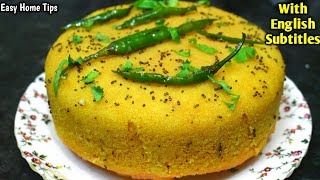 बिना इनो कुकर में बनाये सूजी ढोकला Spongy Sooji Dhokla Without Eno Instant Suji Dhokla Rava Dhokla
