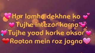 Mar Jayen | Jayesh Song Lyrics |