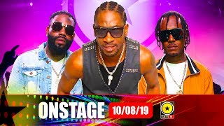 Bounty Killer, Jahvillani, Demarco  - Onstage August 10 2019 (Full Show)