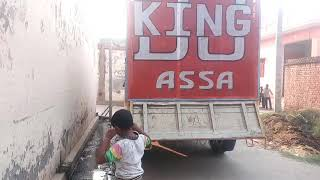DJ King Assa sound testing.8449479736
