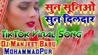 Sun Soniye Sun Dildar | Heart Touching Love Story | Sad Songs | Painful Love Story | Bewafa songs