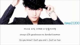Seungri - Gotta Talk To You [Hangul/Romanization/English] HD