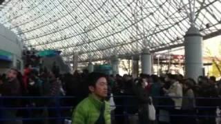 Eagles live in Japan