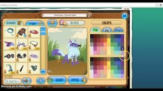 Animal Jam-How to Get the Secret Blue Color-[TESTED & ]Working July, 2017 (NOT FOR MAC)