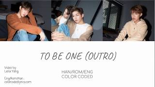 Wanna One (워너원) - To Be One (Outro) [Eng/Rom/Han]