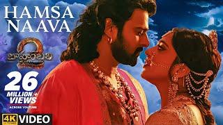 Hamsa Naava Full Video Song - Baahubali 2 Video Songs   Prabhas, Anushka width=