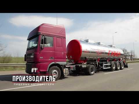 Everlast ППЦ-F