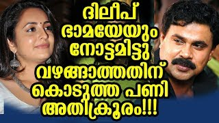 Priya Mani Hot Photos And Hot Controversy With Shahrukh Khan width=