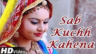 New Hindi Shayari | Sab Kuchh Kahena Hi Pyar Nahi Hota | Love Shayari 2014