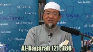 SB DVD19. 14 - Huraian Al-Baqarah (2) : 186