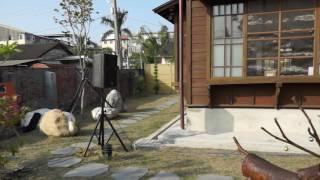 熊掌樂團~北斗鎮郡守官舍~薩克斯風電子琴表演~快樂的馬車