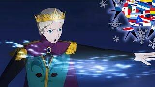 Frozen: Una Aventura Congelada - Libre Soy - ENRIQUE SALDIVAR Spanish Let It Go Male version Oficial