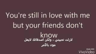 I hate you I love you مترجمة بالعربية