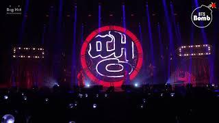 BTS   PROM PARTY 2018   DAENG (V Live)