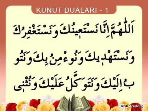 Kunut Duaları 1 (Namaz Duaları)