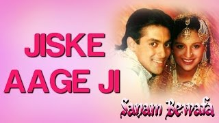 Jiske Aage Ji - Sanam Bewafa | Salman Khan & Kanchan | Lata Mangeshkar | Mahesh - Kishore