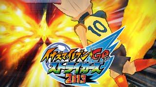 Final Tornado (ファイナルトルネード) - Inazuma Eleven GO Strikers 2013